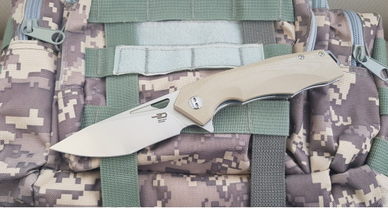 Bestech Toucan white